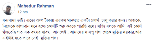 adsense bangla course